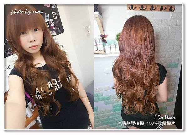 106.08.09 I Do Hair台中接髮-橫式.jpg