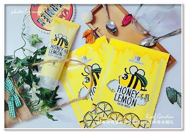 106.08.14 Roof Garden 蜂蜜檸檬緊緻Q彈面膜%26;蜂蜜檸檬身體乳-橫式.jpg