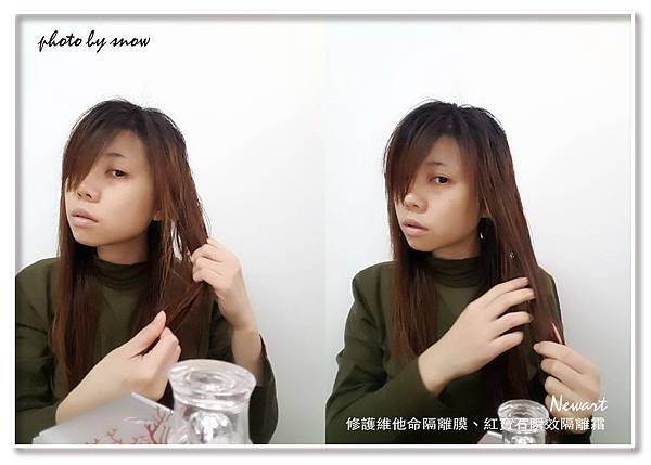 107.01.10 Newart 護髮組-橫式-5.jpg