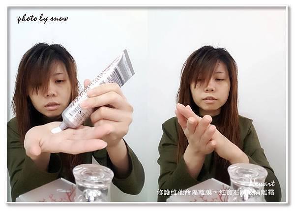 107.01.10 Newart 護髮組-橫式-4.jpg