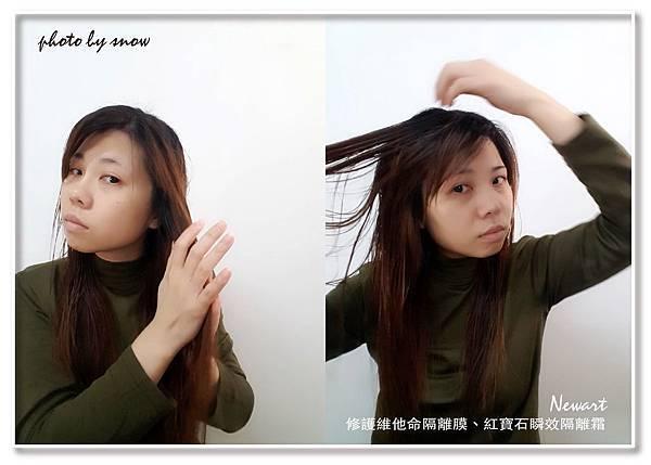 107.01.10 Newart 護髮組-橫式-8.jpg