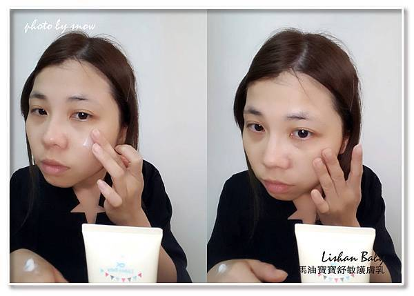 107.03.02Lishan Baby 馬油寶寶舒敏護膚乳-橫式-3.jpg