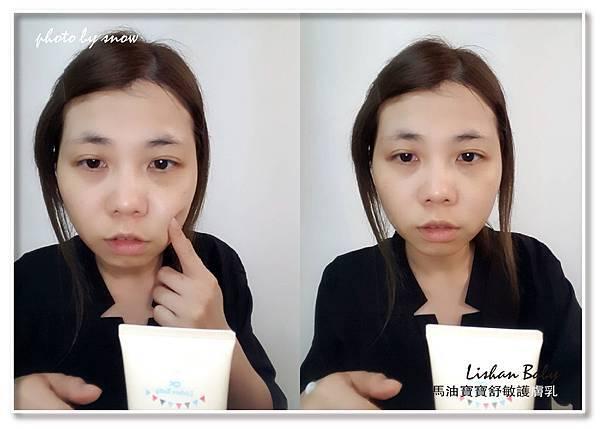 107.03.02Lishan Baby 馬油寶寶舒敏護膚乳-橫式-5.jpg