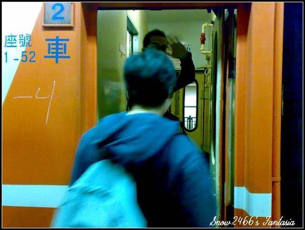 200803252143-暫時揮別 (Small).jpg