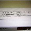 DSCN5006-1 (Small).jpg