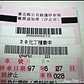 DSCN0113-1用 (Small).jpg