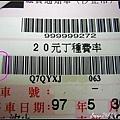 DSCN0117-1用 (Small).jpg