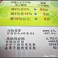 DSCN0686-1 (Small).jpg