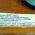 200812134046-1.jpg
