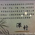 201101186254-1.jpg