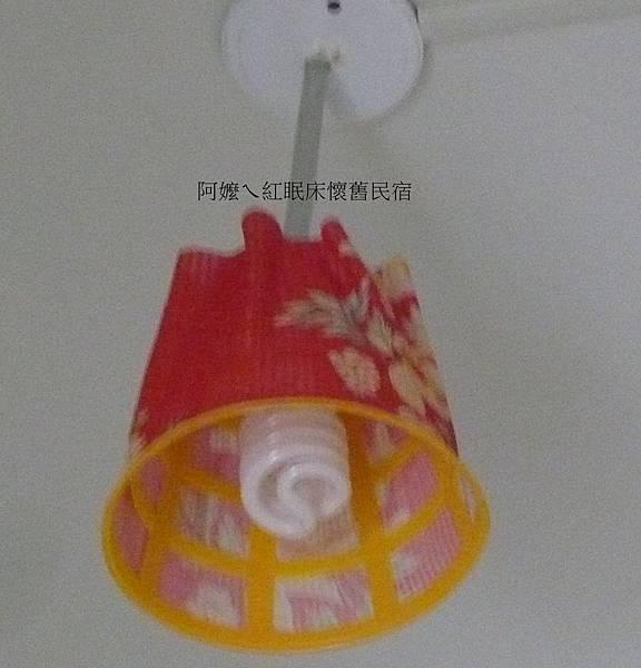 diy手做吊燈