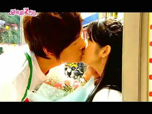 kiss39
