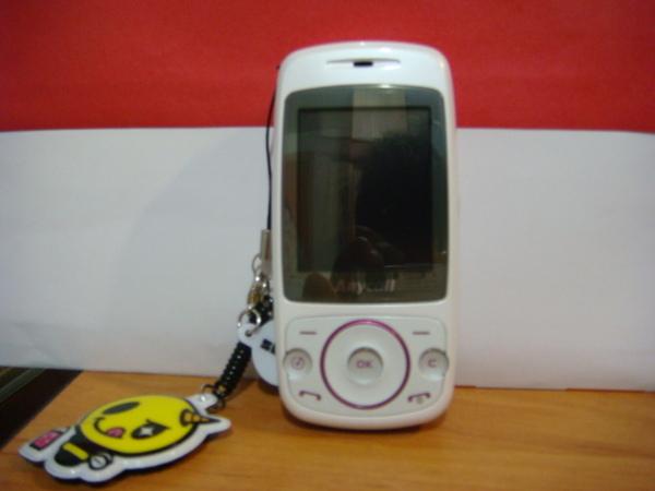 小兔子的新手機