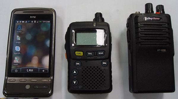4W機比HTC HERO還要小哦!!!