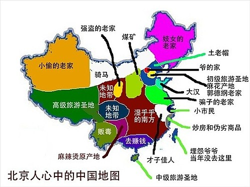 北京人心中的中國地圖