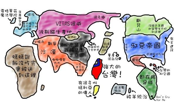 台灣人心中的世界地圖
