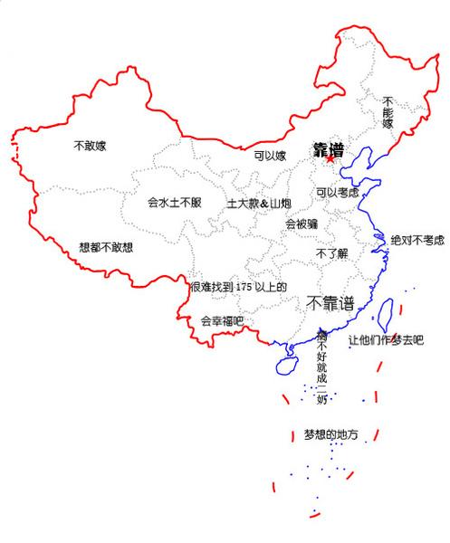 大陸妹心中的中國地圖