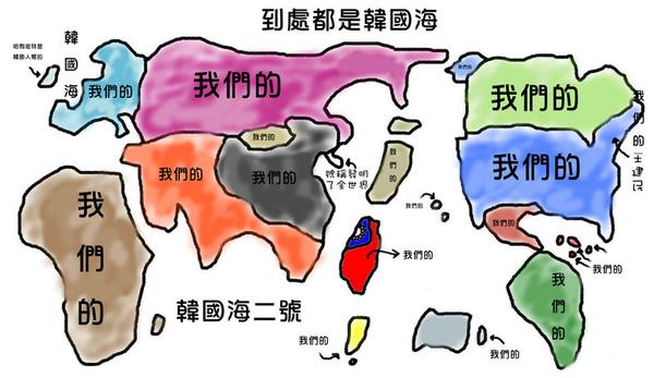 韓國人心中的世界地圖