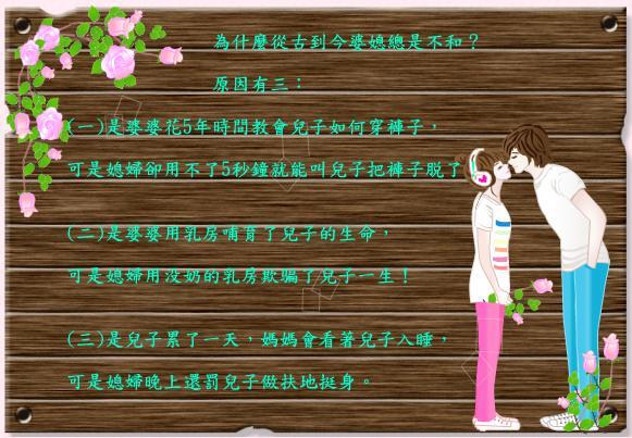 connie-20090909-11.JPG