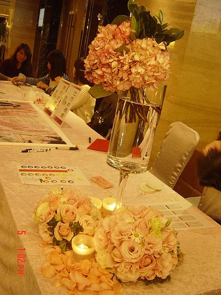 20110306婚禮 050.jpg