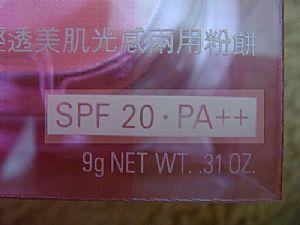 Za-8.jpg
