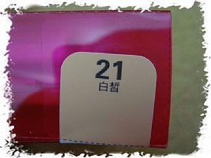 Za-9.jpg