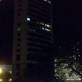 TNT ARO Office