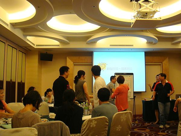 小組 presentation