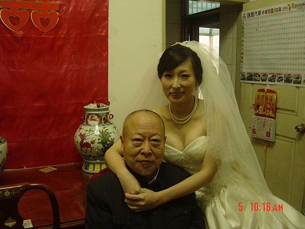 20110306婚禮 019.jpg