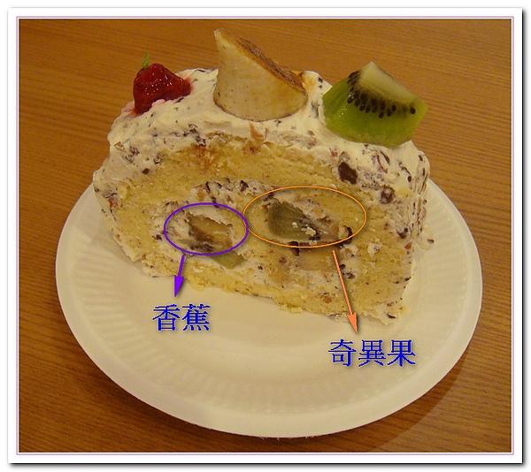 AT招牌蛋糕