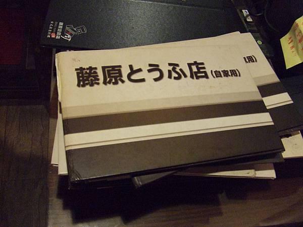 1030427-PF20 26.jpg