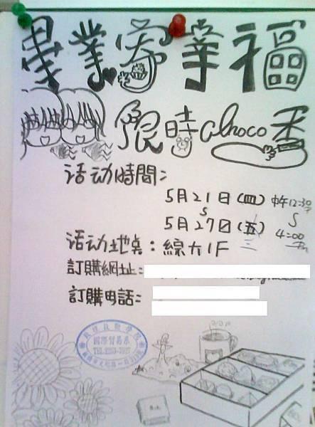school 08.JPG