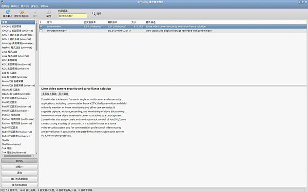 聯成電腦<教學文> 強大又免費的監控程式@ 雪熊的部落格:: 痞客邦::