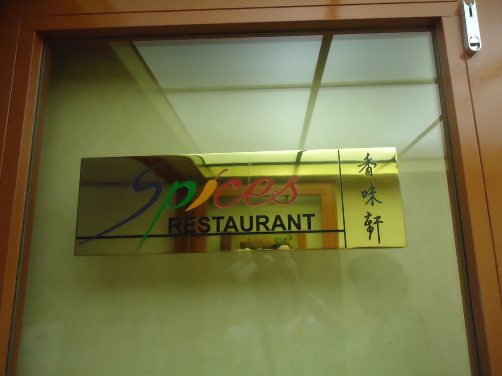DSC04395.JPG