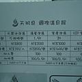 DSC08148.JPG