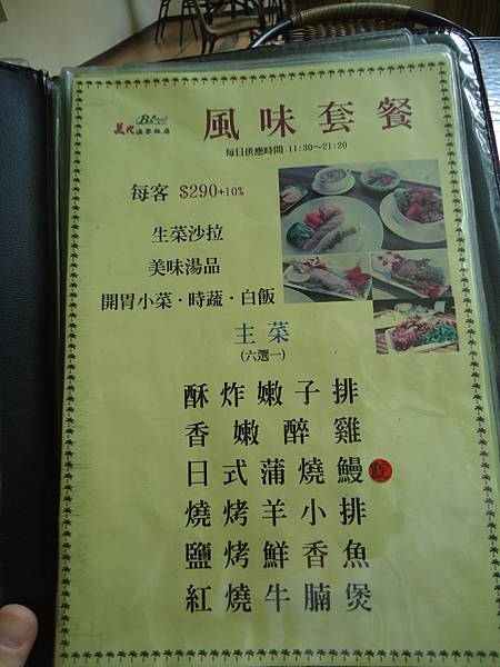 DSC09666