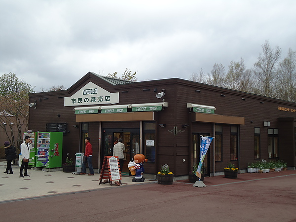 販賣店‧百年女子修道院‧函館