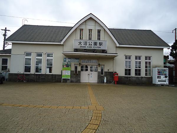 大沼公園車站