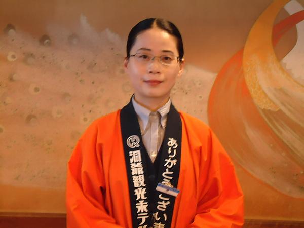 會說中文的和服老師‧洞爺觀光溫泉旅館‧洞爺湖