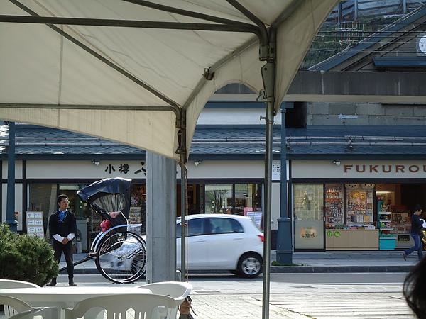 街道‧小樽