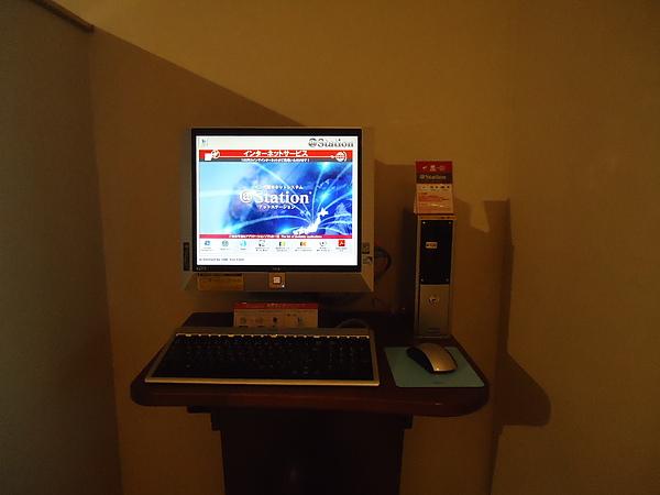 櫃檯旁的付費電腦‧王子飯店‧札幌