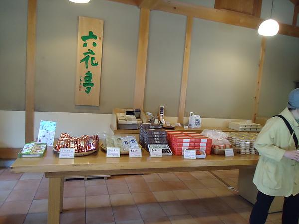 參拜者休憩處內的舖子《六花亭》‧北海道神宮‧札幌