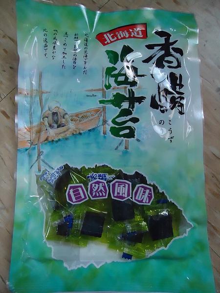 北海道香醋海苔