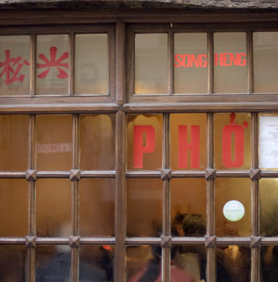 pho-song-heng-paris.jpg