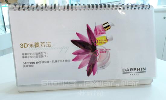 DSCN5317aa.jpg