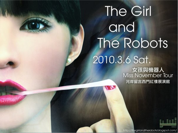 The Girl and The Robots 10.03.06開唱