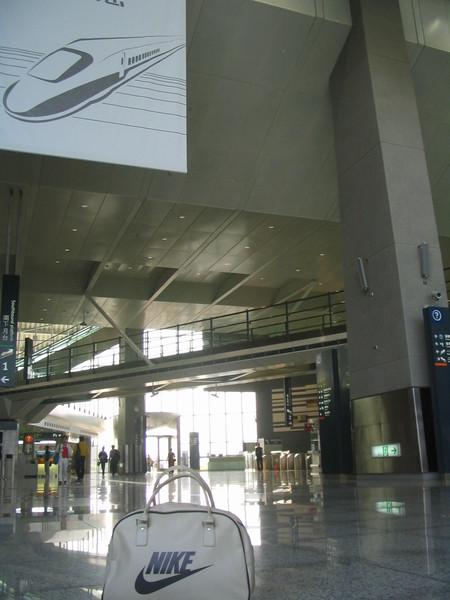 竹北高鐵站