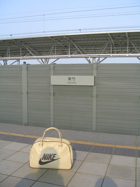 竹北高鐵月台