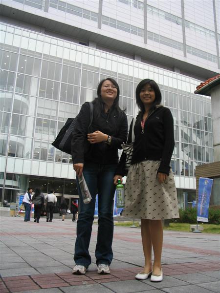 台大國際會議中心