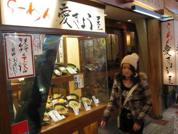 梅田好吃平價拉麵店